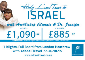 ISRAEL HOLIDAY AD001  ( SAMPLE DRAFT)